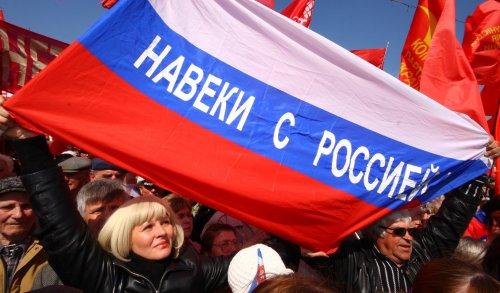 Региони на Русия готови да помогнат на Крим