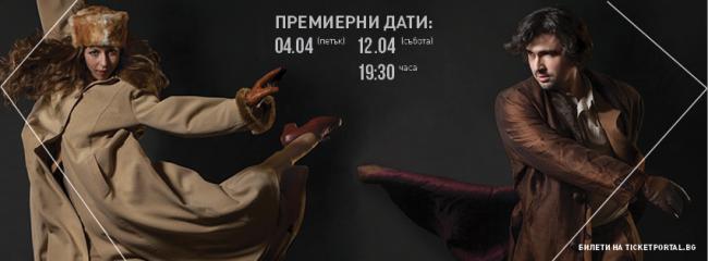 Краят на градината – авторски спектакъл по А. П. Чехов в РКИЦ
