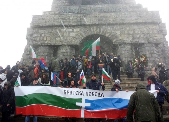 Шествие: България подкрепя политиката на Русия
