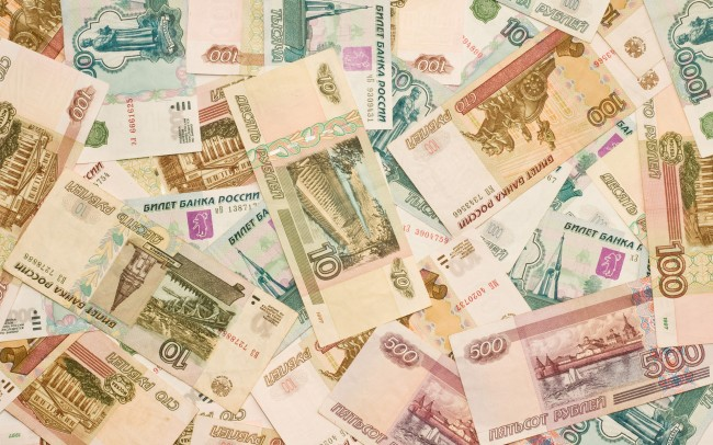 Украйна блокира сметките на република Крим
