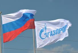"На ""Газпром"" му дотегна да кредитира Украйна"