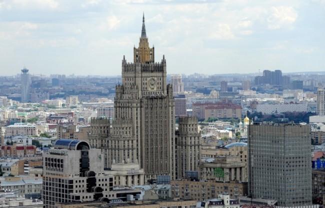 МВнР на Русия: Москва ще вземе контрамерки, ако Киев посегне на имущество на Русия