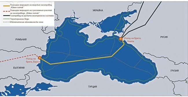 """През март 2014 ще бъде подписан договорът за изграждане на морски газопровод """"Южен поток"""""""