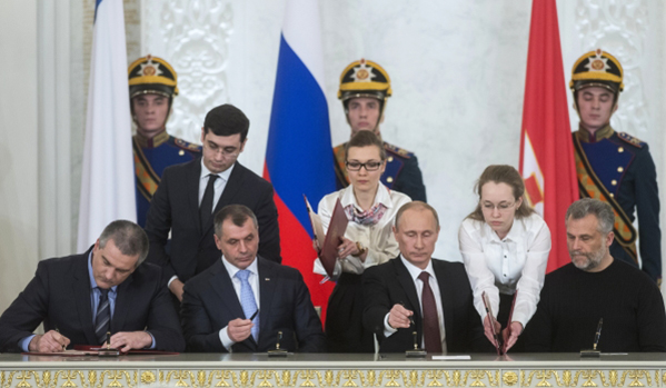 Договорът за приемането на Крим отговаря на Конституцията
