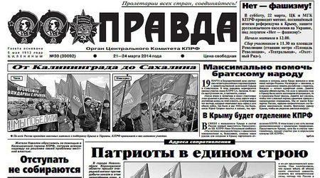"""В.""""Правда"""": Руският фактор може да спаси България като Крим"""