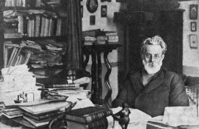 140 години от рождението на акад. Владимир Вернадски