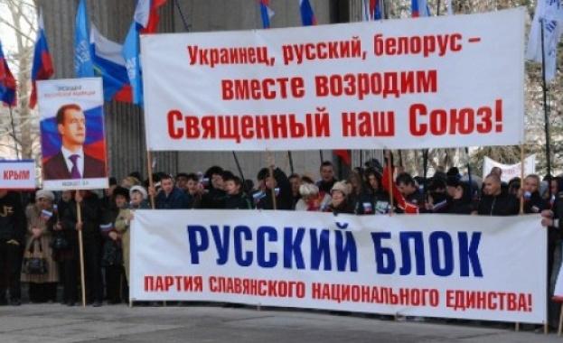 """В Севастопол е похитен лидерът на партията """"Руски блок"""""""