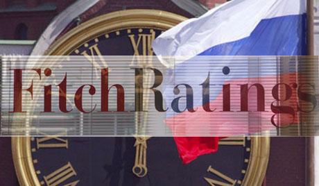 Fitch: Русия е подготвена най-добре от всички за забавянето на растежа на развиващите се пазари