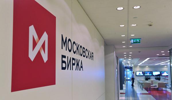 Руските индекси се повишили на фона на смекчените санкции