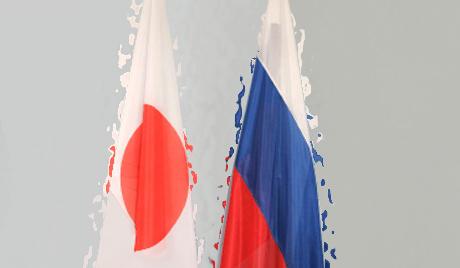 Японски министър се изказал за участие на Русия в Г-8