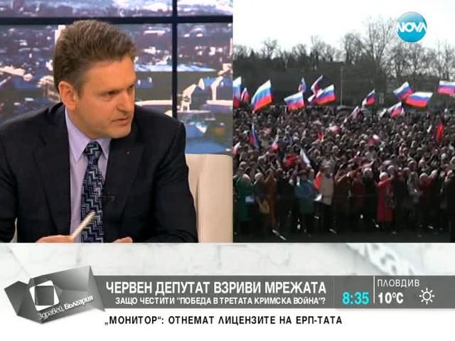 Николай Малинов: След Крим русофобията в България ще намалее