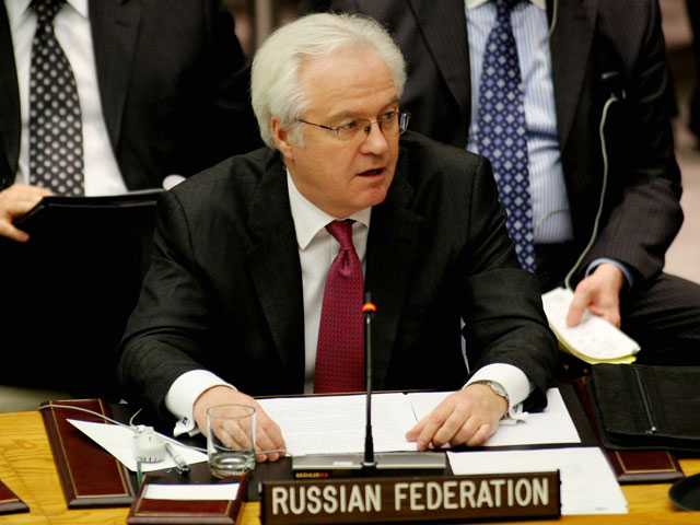 Виталий Чуркин поиска САЩ да спрат с обидните изказвания по адрес на Русия