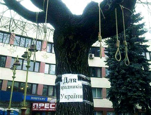 Нови престъпления в Киев