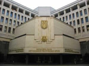 Парламентът на Крим прие Декларацията за независимост в Крим и Севастопол