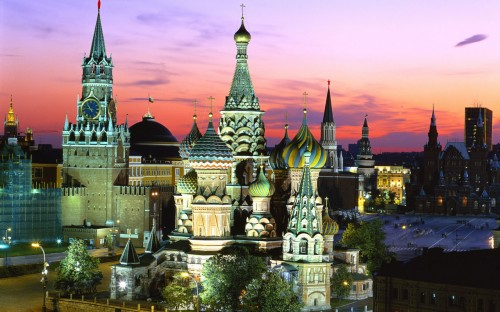Русия каза при какви условия ще обсъжда кризата в Украйна