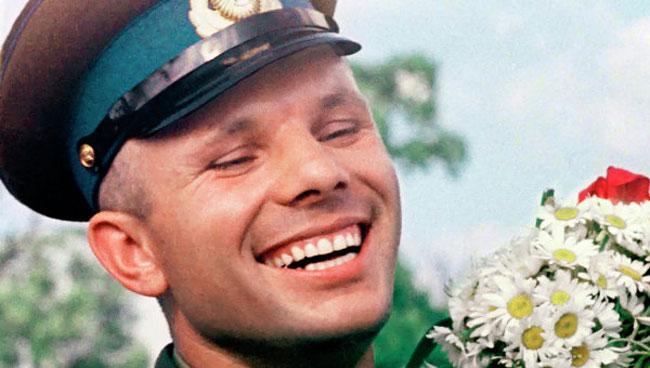 80 години от раждането на първия космонавт – Юрий Гагарин