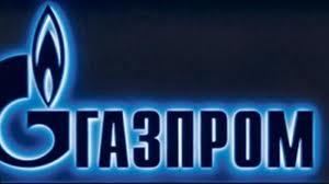 """Газпром"" предлага на Европа намаление на газовите цени"