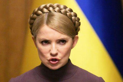 Тимошенко отива на президентски избори