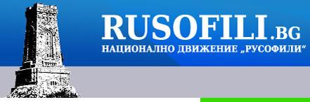 Путин: Русия ще създаде национална платежна система