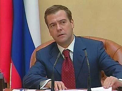 Медведев : Харковските споразумения между Русия и Украйна са обект на денонсиране