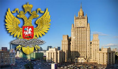 """МнВР на Русия: ОССЕ трябва да осъди силовите действия на """"майдановците"""""""