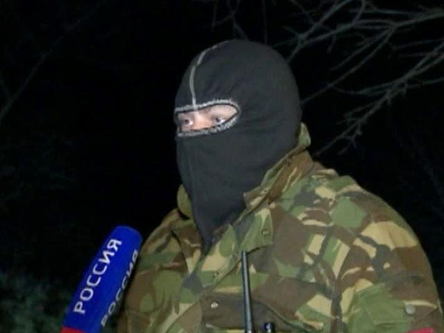 В югоизточна Украйна се формират партизански отряди