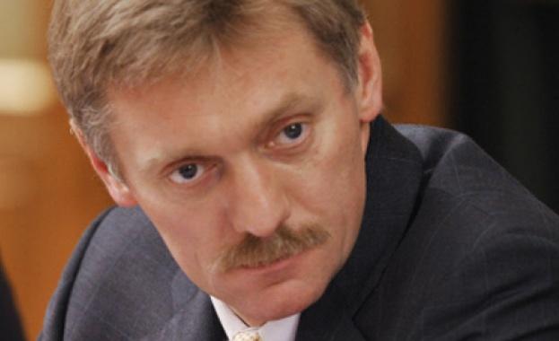 Песков:Реакцията на Русия в отговор на санкциите на САЩ няма да закъснее