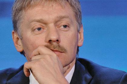 Песков не коментира искането на Приднестровие за присъединяване към РФ