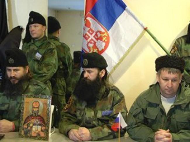 Сръбски четници ще защитават Русия