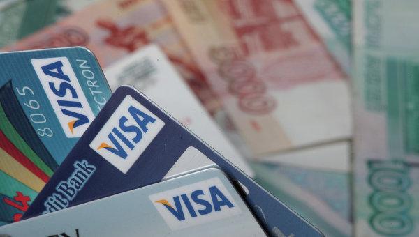 VISA за блокирането на картовите транзакции в руски банки