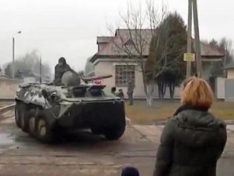 Жителите на Украйна съобщиха за предвижване на  войски към Крим
