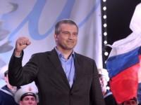 Путин назначи Сергей Аксьонов за губернатор на Крим