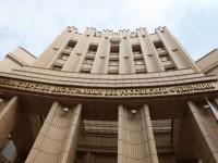 МВнР на Русия призова Вашингтон да предприеме спешни мерки за деескалиране на напрежението в Украйна