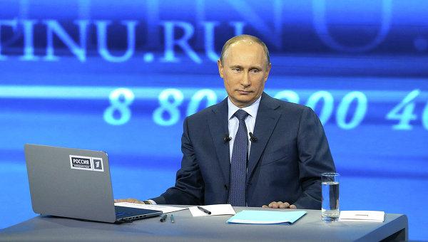"""""""Пряка линия"""" с Владимир Путин"""