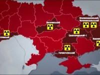 Украйна е под заплаха от ядрена катастрофа