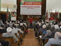 """""""Нова Зора"""" призова държавните институции на България да се отнесат с разбиране към Русия"""