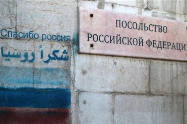 Посолството на Русия в Дамаск не е било обстрелвано