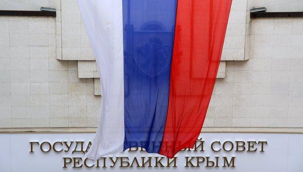 Крим прие новата Конституция