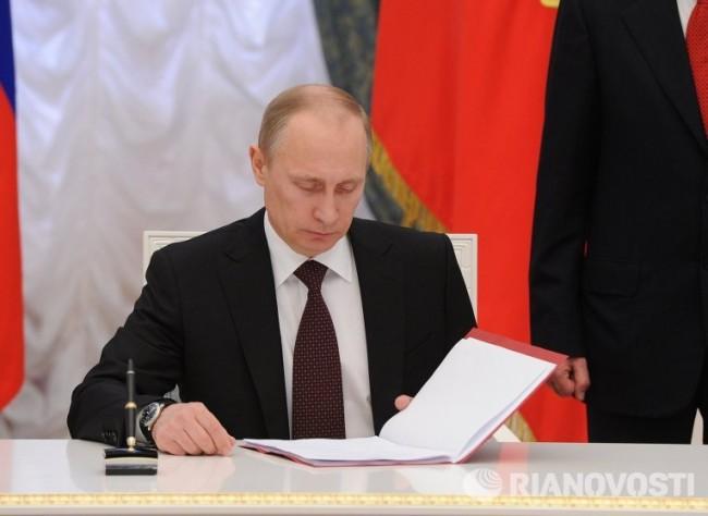 Путин подписа указ за реабилитирането на кримските народи, пострадали от репресиите