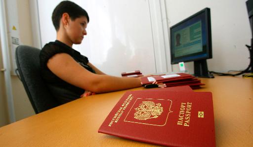 В Държавната Дума на Русия е внесен проектозакон за двойното гражданство