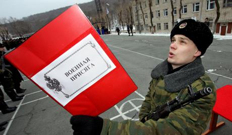В Крим службата в руската армия ще започне от 2015 година