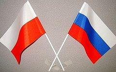Поляците за Русия – Обръщение на Полското  национално общество към руския народ.