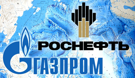 Нови милиарди кубически метри газ в руската част на Арктика