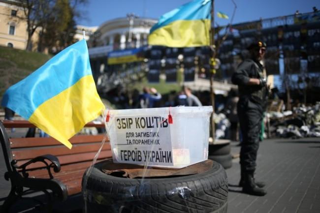 Как събират пари на Майдана