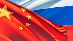 В събота ще влезе в сила споразумение между Русия и Китай по взаимно облекчаване на пътуванията на граждани