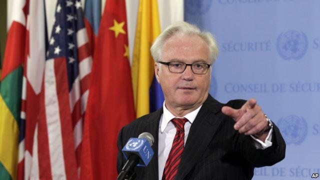 Русия се отказа от срещата в ООН