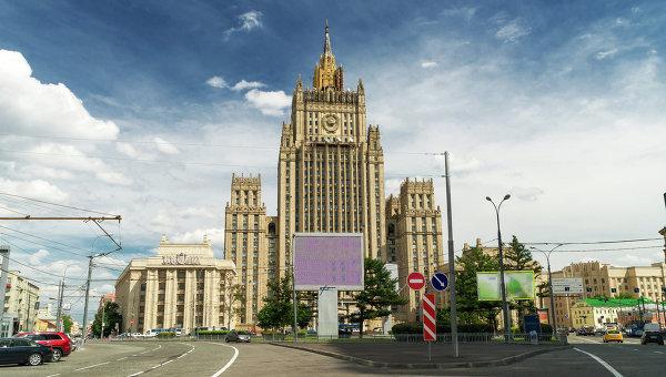 Руското външно министерство обяви перспективите на икономическите отношения с Киев