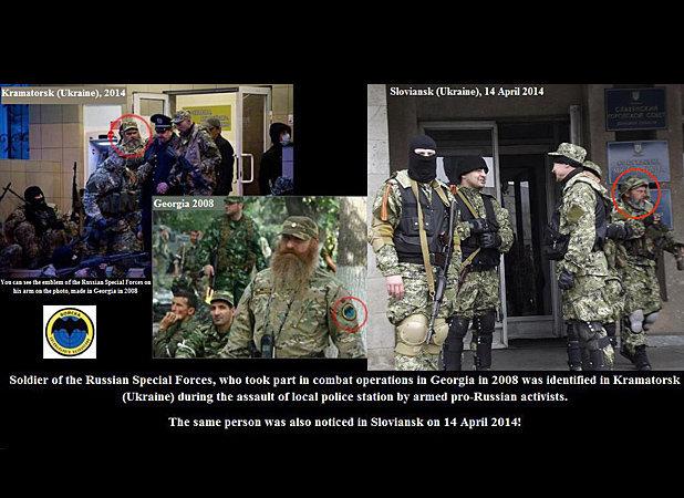 Time  разкри човека, набеден от Украйна за руски военен