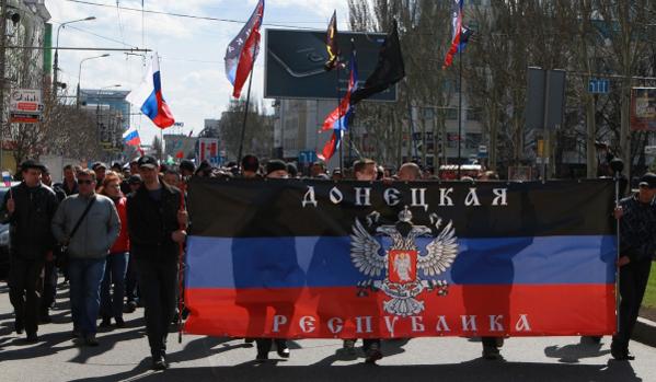 Нови масови протести в Украйна