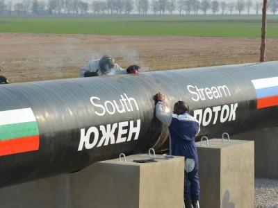 """ЕК и Русия продължават работата по """"Южен поток"""""""
